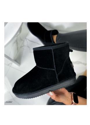 Угги средние замшевые черные низкие ботинки боты сапожки