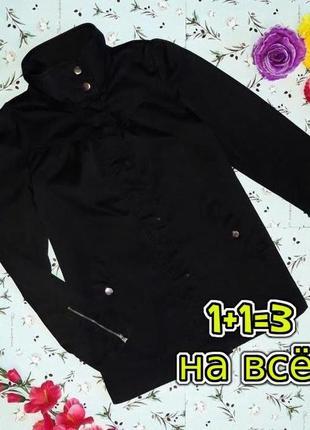 🎁1+1=3 черная удлиненная свободная куртка парка оверсайз h&m демисезон, размер 44 - 46