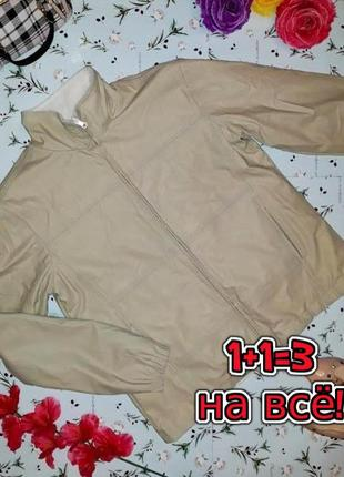 🎁1+1=3 модная утепленная женская бежевая куртка шерпа, размер 50 - 52