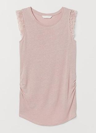 Топ  футболка для беременных цвета пудры h&m