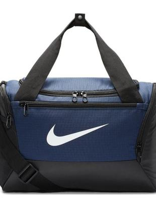 Сумка спортивная nike brasilia xs dufflel ba5961-410 темно-синий