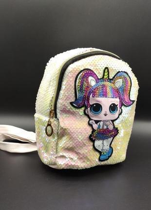 Рюкзак детский кукла лол l o l
