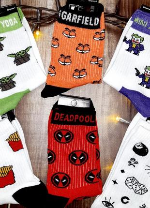 Шкарпетки/носки
