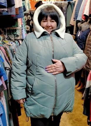 Куртка удлиненный 66 размер