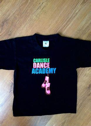 Стильная футболка с надписью на 5-6 лет