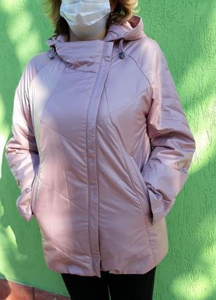 Курточка пудрового цвета