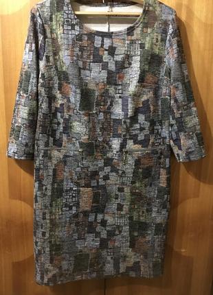 Платье с люриксом