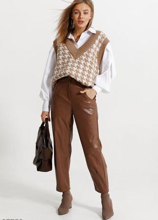 🔥тренд! свободные брюки кожаные эко кожа шоколадного оттенка