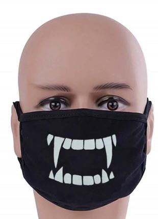 Маска защитная многоразовая зубы вампира