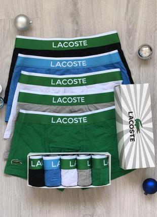 Подарочный набор мужских трусов lacoste. боксерки. 5 шт в наборе