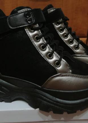 Зимние ботинки 23см