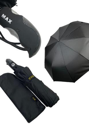 """Мужской складной зонт-полуавтомат на 10 спиц с системой """"антиветер"""" от max, черный, 261-1"""