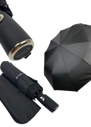 "Мужской складной зонт-полуавтомат на 10 спиц с системой ""антиветер"" от calm rain, 360-1"