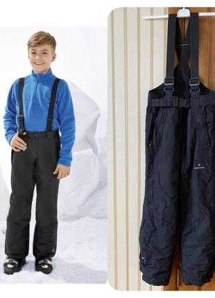 Брюки лыжные зимние штаны комбинезон крутого качества 👍