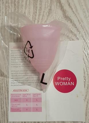 Менструальная чаша pretty woman р.l