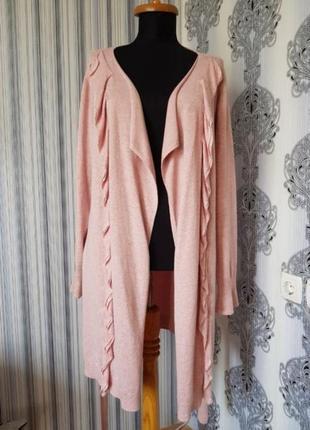 Брендовый розовый теплый пудровый длинный кардиган кофта с поясом воланы вязаная бохо