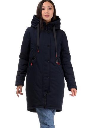 Женская, подростковая зимняя куртка парка крисс размеры 46, 48