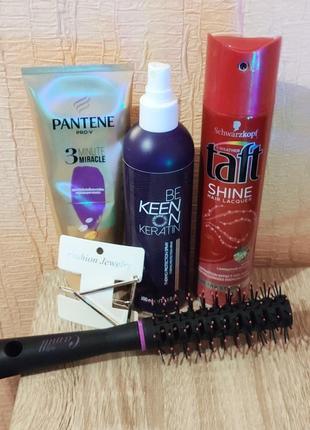 Лот засобів для волосся