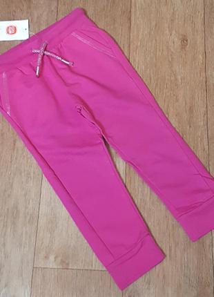 Класнючие спортивные штаны