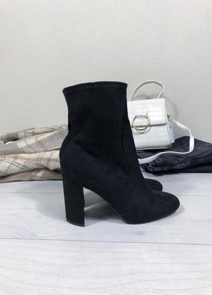 Ботильены ботинки на каблуке