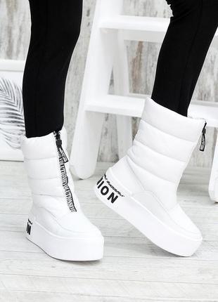 Зимние белые ботинки дутики кожа