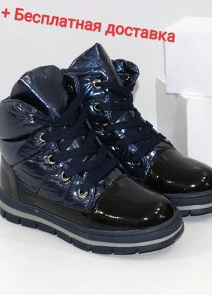 Ботинки дутики для девочки! зима