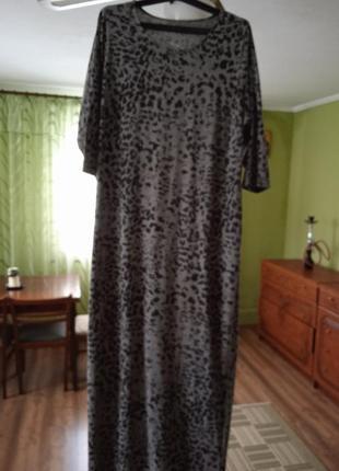 Трикотажнон платье