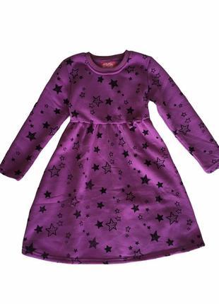 Тёплое платье 8-10лет