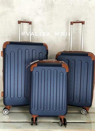 Стильные французские чемоданы с защитными накладками