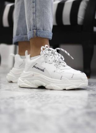 Шикарные женские кроссовки balenciaga triple s logo white наложенный платёж