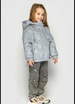 Куртка, курточка на девочку