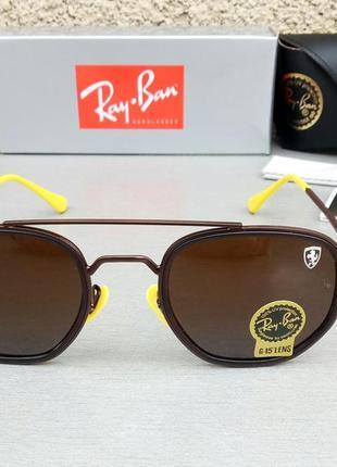 Ray ban ferrari стильные солнцезащитные очки унисекс коричневые с желтым стекло