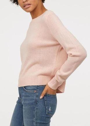 Пудровий рожевий світер кофта h&m