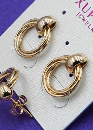 Серьги стильные гвоздики xuping, медицинское золото, позолота
