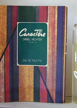 Daniel hechter caractere - edt - 2.5 мл. оригінал. вінтаж