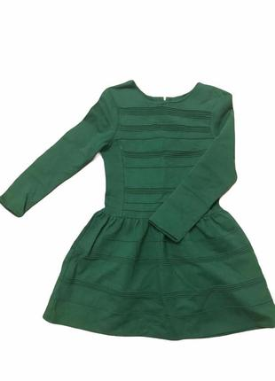 Ярко-зеленое платье, юбка колокольчик
