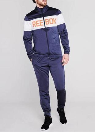 Reebok оригинал мужской спортивный костюм