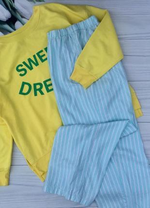 Комплект для дома,свитшот+штаны, пижама