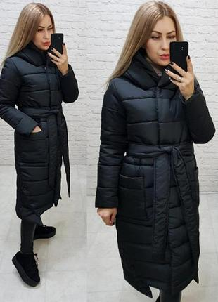 Теплое пальто одеяло с капюшоном и одеяло куртка пуховик до -25