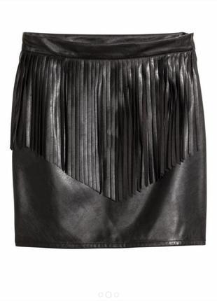 Кожаная юбка с бахромой