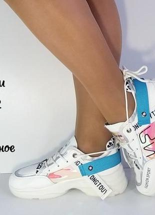 🍁🍃брендовые  кросовки дешево🍃🍁