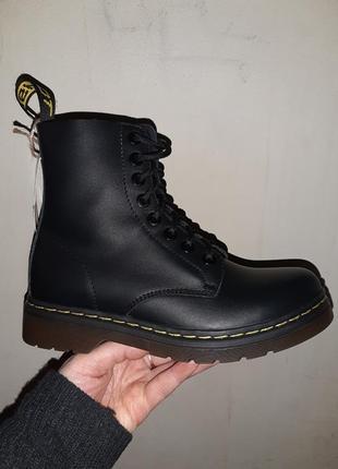 Ботинки стилы мартины