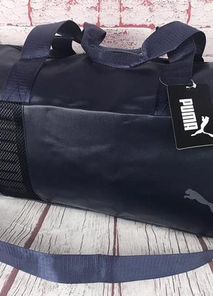 Спортивная сумка для тренировок, в бассейн с отделом для обуви.дорожная сумка ксс17-2