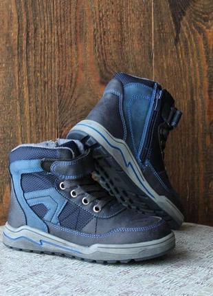 Хайтопы для мальчиков/ ботинки деми 33-38