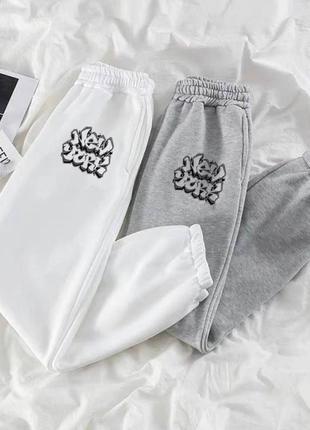 Обалденные штанишки