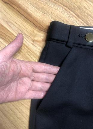 Ідеальні якісні завужені штани