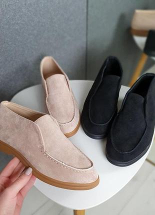 Лоферы балетки туфли чёрные женские бежевый