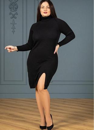 Вязаное теплое платье батал с высоким горлом черное, софи
