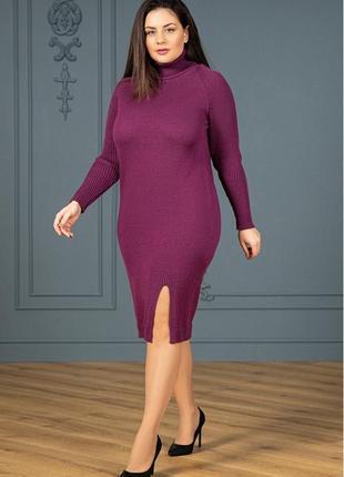 Вязаное теплое платье с высоким горлом цвет марсала, софи