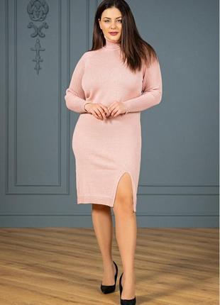 Вязаное теплое платье с высоким горлом цвет пудра, софи